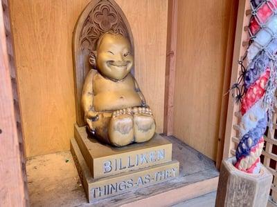 新世界稲荷神社の近くの神社お寺|ビリケン神社