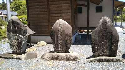 秋葉神社(茨城県)