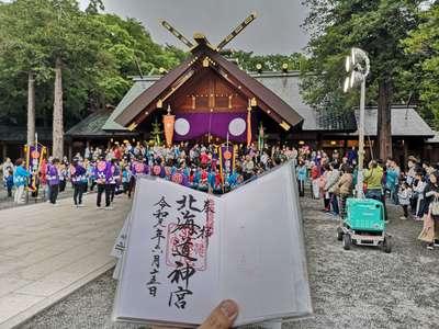 妙覚寺の近くの神社お寺|北海道神宮
