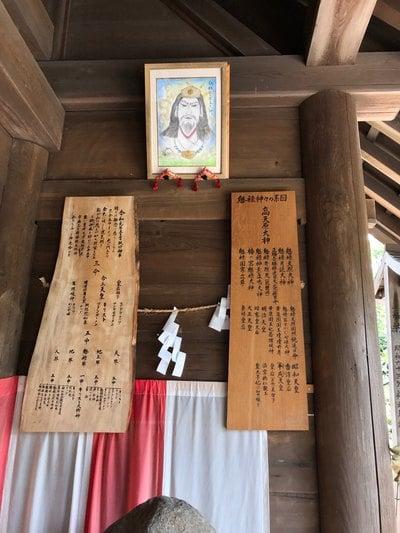 玉鉾神社(愛知県)