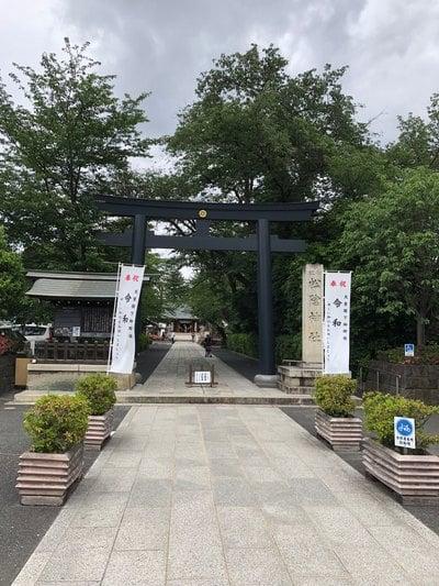 松陰神社(東京都松陰神社前駅) - 未分類の写真