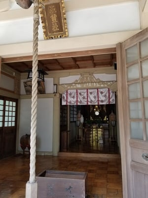 五霊社(神奈川県)