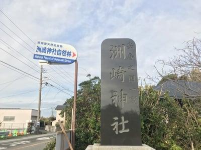 洲崎神社の建物その他