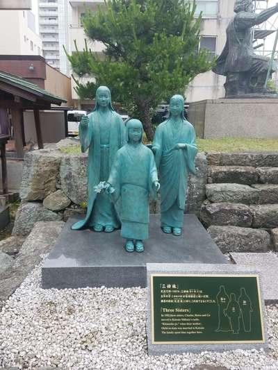 柴田神社(福井県)