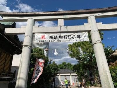 高木神社(東京都曳舟駅) - 未分類の写真