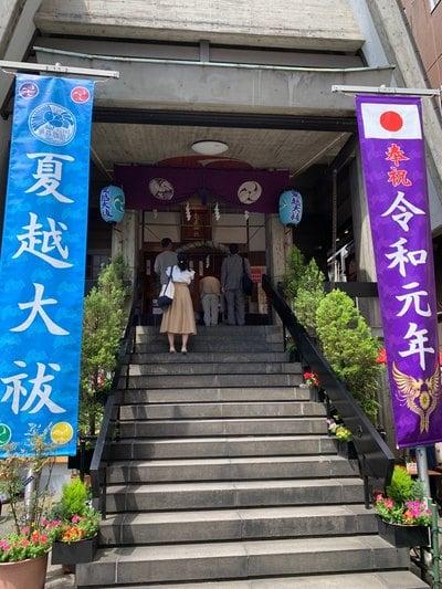 烏森神社の本殿