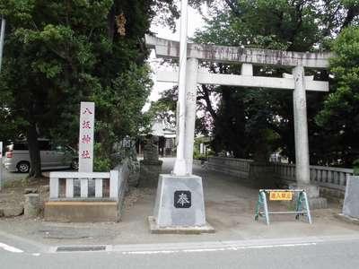 神奈川県八坂神社の鳥居