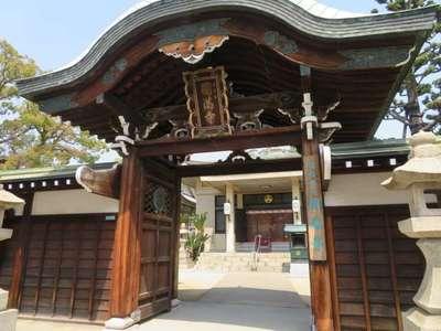西宮神社の近くの神社お寺|圓満寺