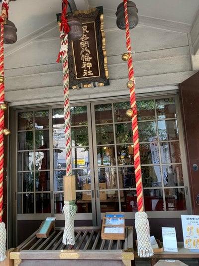 東京都銀杏岡八幡神社の本殿