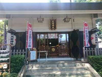 東京都下神明天祖神社の本殿