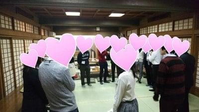 妙善寺(東京都)