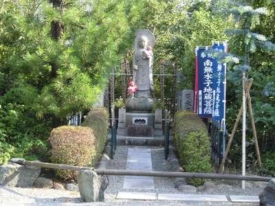 総持院(神奈川県)