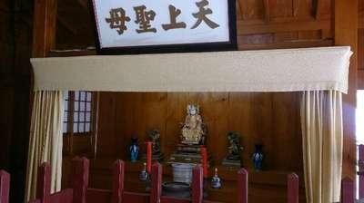 沖縄県久米天妃宮の写真