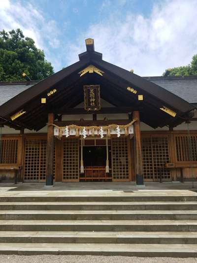 福井県足羽神社の写真
