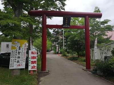 札幌護国神社の鳥居