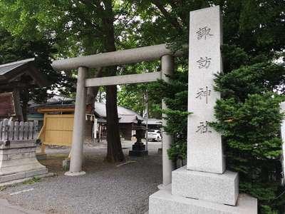北海道諏訪神社の鳥居