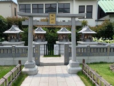 東京都高野山東京別院の鳥居