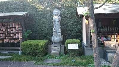 五百羅漢寺(東京都)