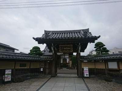 修行寺(東京都)