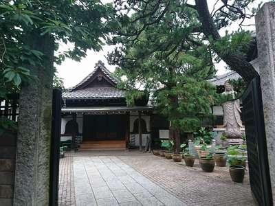 東京都宗延寺の写真