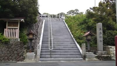 三島神社(静岡県)
