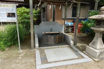 佐奈部神社の手水