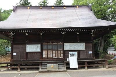 福島県黒沼神社の写真