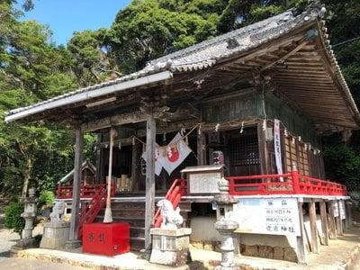 愛宕神社(静岡県)