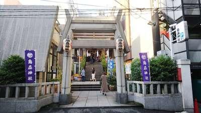 烏森神社の鳥居