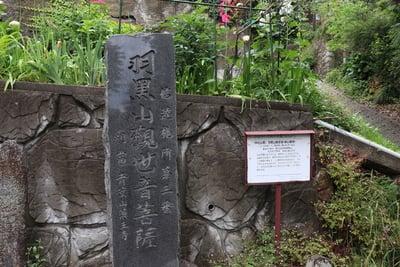 福島県薬王寺の建物その他