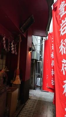 東京都豊岩稲荷神社の写真
