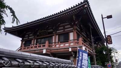 禅東院(東京都)