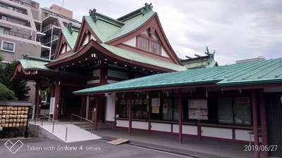八幡八雲神社(東京都)