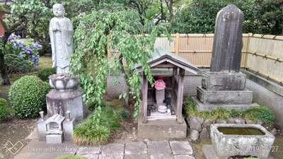 大義寺(東京都)