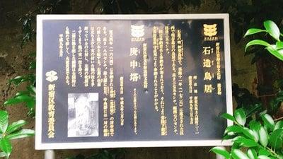 筑土八幡神社の歴史