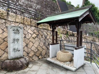 愛媛県湯神社の写真