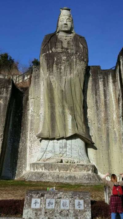 栃木県大谷寺の写真