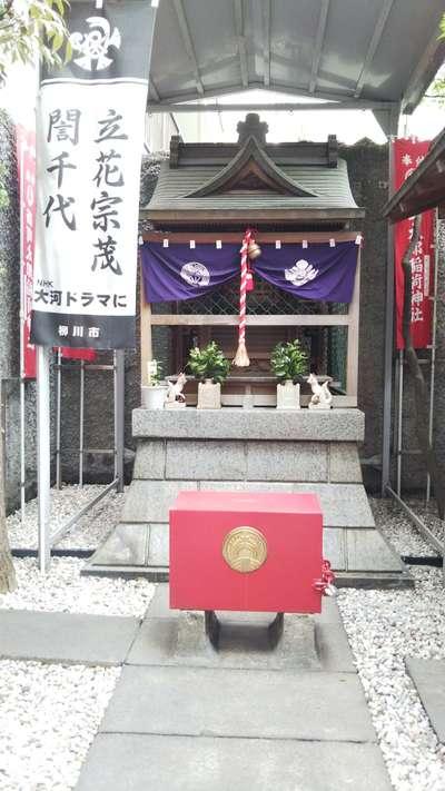 太郎稲荷神社(東京都)