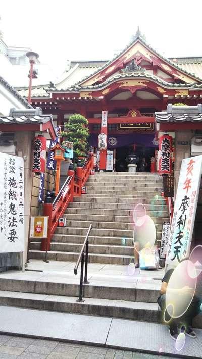 徳大寺(摩利支天)(東京都)
