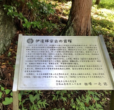 福島県慈徳寺の写真