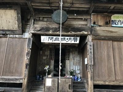 福島県東源寺の写真