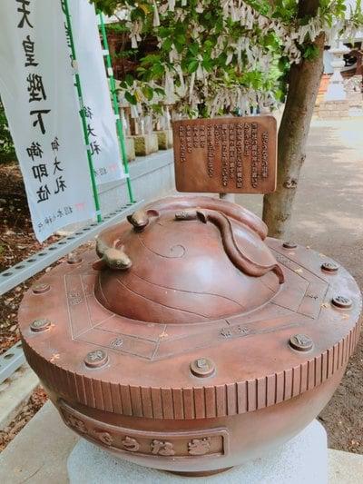 星宮神社(栃木県)