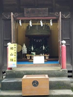 茨城県香取社(伏木香取神社)の本殿