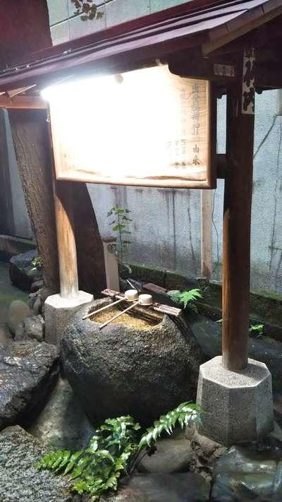 出世稲荷神社(柳森神社境外摂社)の手水