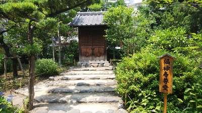 東京都百花園 福禄寿尊堂の写真