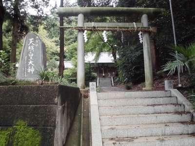 神奈川県豊受大神の鳥居