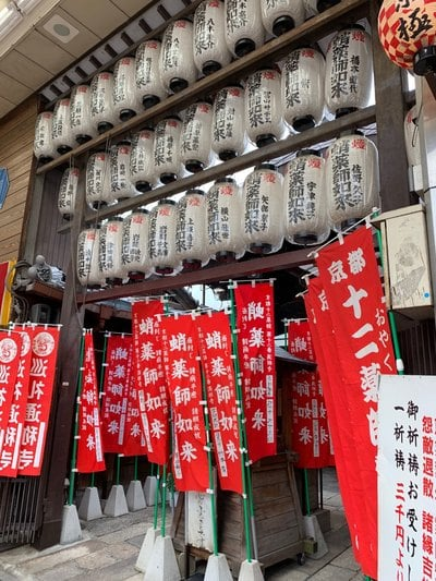 永福寺(蛸薬師堂)の山門