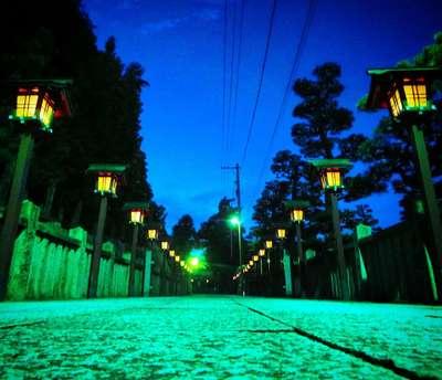 広島県艮神社の写真