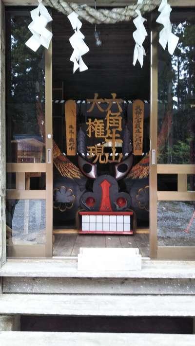 六神石神社(岩手県)