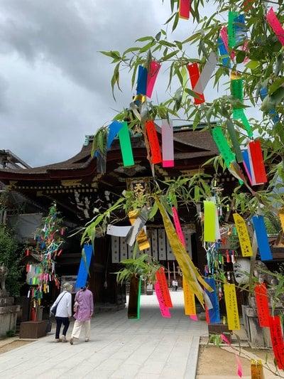 北野天満宮(京都府)